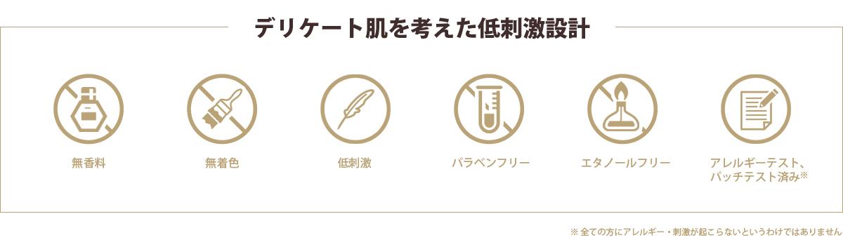 homepage-delicate-skin-care-image.jpg